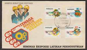 (F92)MALAYSIA 1981 INDUSTRIAL TRAINING & EXPOSITION SEMINAR FDC
