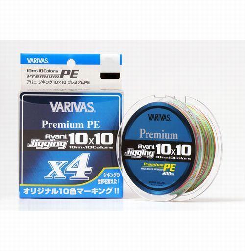 VARIVAS Avani Jigging 10X10 Premium PE X4 200m lb PE Braid Line
