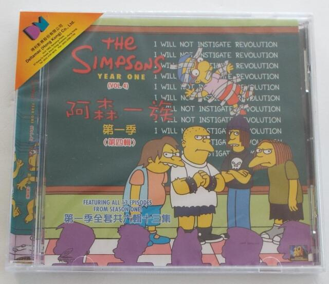 Simpsons Go To Hollywood Chinese Subtitles Vcd Plays All Dvd Players 4 Shows For Sale Online Ebay