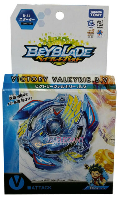 TAKARA TOMY Beyblade B34 Burst Starter Victory Valkyrie Boost Variable B.V Japan