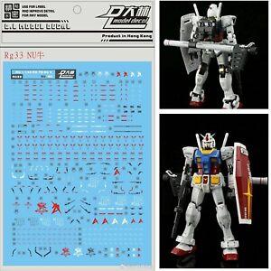 D-L-Model-Decal-WaterSlide-Stickers-NU-Rg33-for-RG-1-144-RX-93-Nu-Gundam-Gunpla