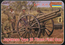 Strelets 1/72 Japanese Type 38 75mm Field Gun WWII # 176