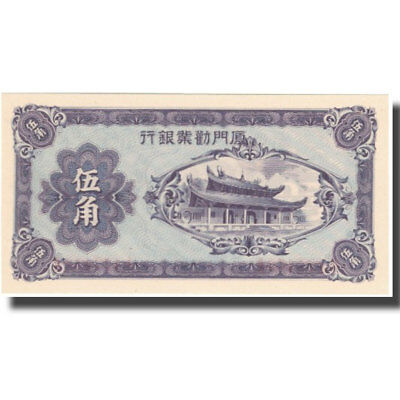 50 Cents Undated #575839 Unc Banknote 65-70 Km:s1658 1940 China Genteel