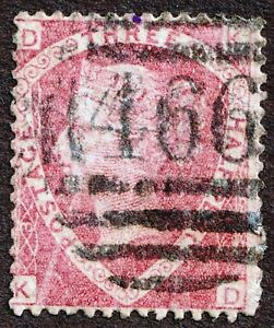 Great-Britain-32-1-d-QV-Dull-Rose-1870-Wtrmk-Large-Crown-Bar-Cancel-466