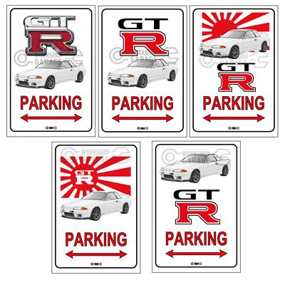 Checkplate look Metal HOLDEN LJ GTR XU-1 LIME GREEN Parking Sign