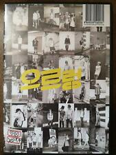 XOXO by EXO (K-Pop) (CD, Sep-2013, SM)
