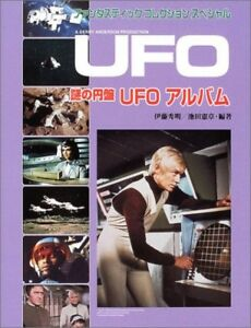 Gerry-Anderson-039-s-UFO-Album-Guide-Book-Fantastic-Collection-Japan-Photo-Art