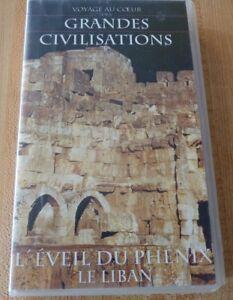 VHS-French-Movie-Voyage-au-Coeur-des-Grandes-Civilisations-Le-Liban