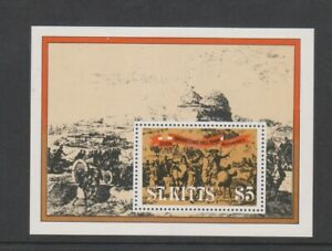 St Kitts - 1982, Brimstone Hill Siege sheet - MNH - SG MS94