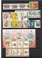 China Macau 2003 year of Goat year 10 set stamp MNH