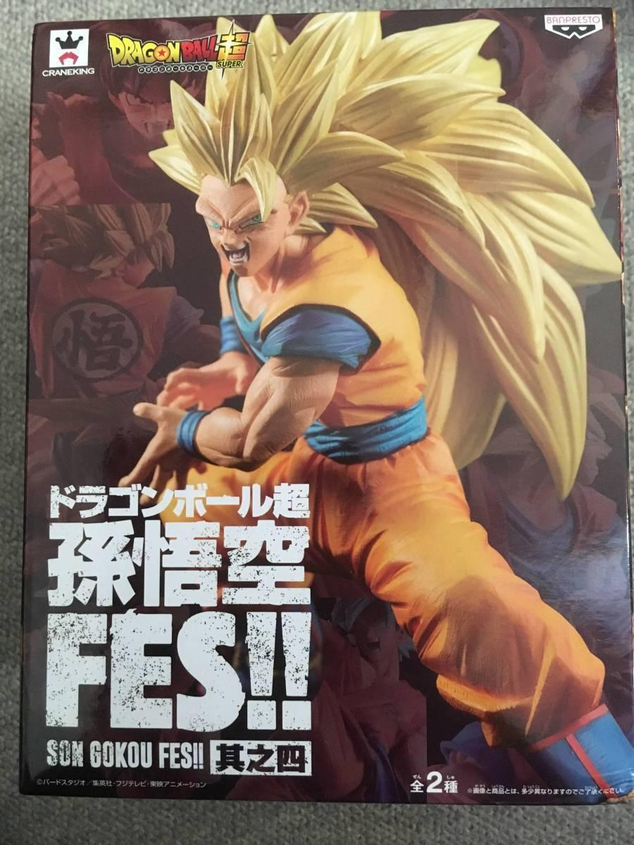 Banprest Dragon Ball Super Son Gokou Fes Vol.4 Goku /& Saiyan Figure 3
