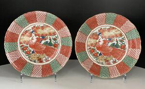 "2 ARITA IMARI RED PEACOCK Soup Bowls Gold Gilt Vintage Dishes Japan 7 5/8"""
