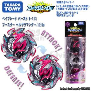 GENUINE-TOMY-BEYBLADE-Burst-B-113-Booster-Hell-Salamander-12-Op-Balance-Pack-Toy