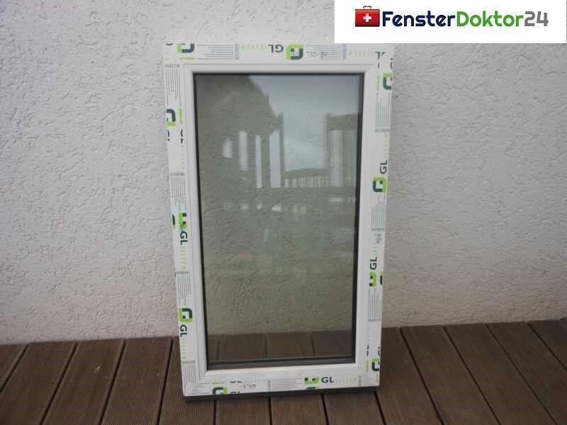 Breite 2100 mm -   Nicht zum öffnen   bis 2400 mm Höhe mit 2fach od. 3fach Glas