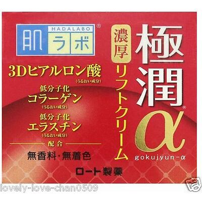 ROHTO Hadalabo Gokujyun 3D Hyaluronic Acid Collagen Retinol Cream 50g
