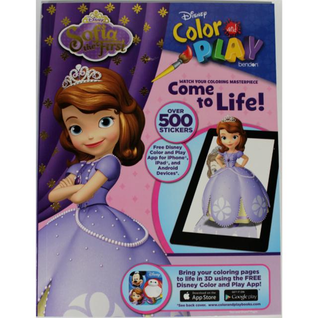 Princess sofia coloring pages - Hellokids.com | 640x640
