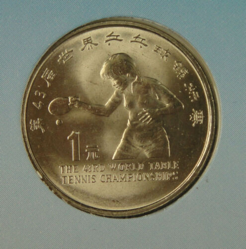 CHINA Coin:The 43rd World Table Tennis Championships