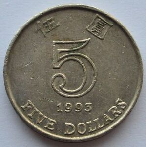 Image Is Loading 1993 Hong Kong 5 Dollars Coin