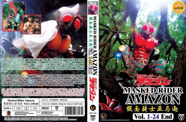 Dvd Masked Kamen Rider Amazon Episode 1 24 End Year 1974 Action Boxset For Sale Online Ebay