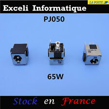 dc-buchse netzteil pj050 (65W) HP Pavilion: G7000 Serie(65W)