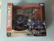 Transformers Takara Tomy LG 03 Tankor MISB r67