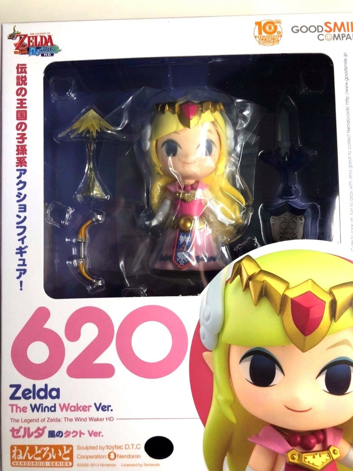 Free Shipping Japan Authentic Nendoroid The Legend of Zelda The Wind Waker HD620