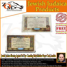 Zom`s -Jewish Judaica-Blessing Against Evil Eye-Guarding Mother&Baby-Prayer Card