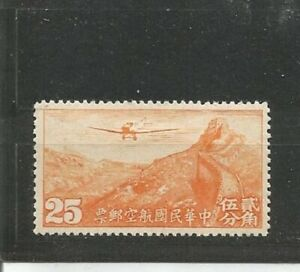 LA-CHINE-TIMBRES-SELLOS-Stamps-Timbres