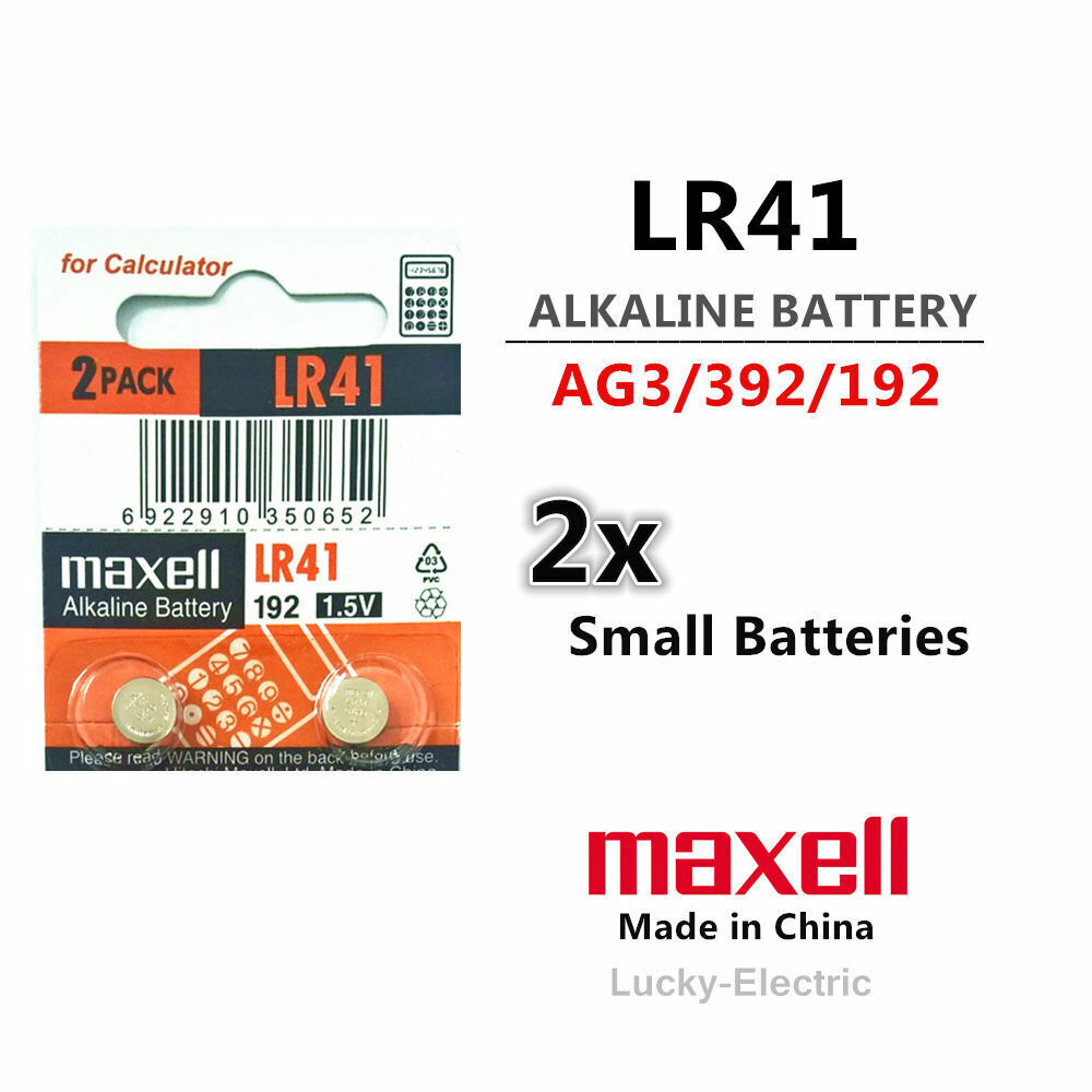 2 Pieces LR41 Battery (AG3/384/192) 1.5v Alkaline Battery - Free Shipping