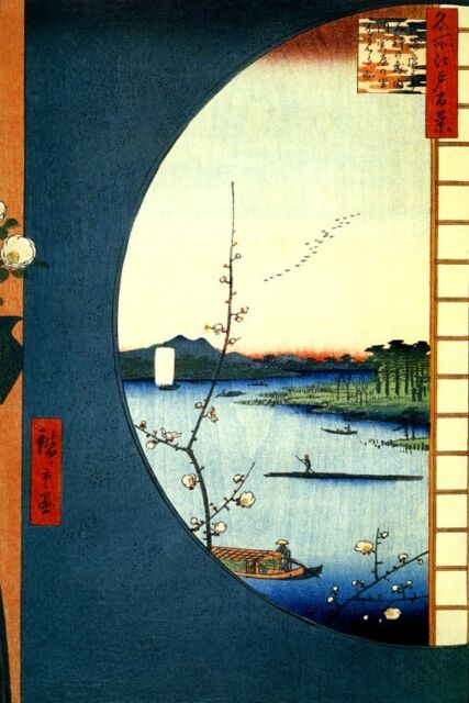 VIEW FROM MASSAKI OF SUIJIN SHRINE BOAT RIVER JAPANESE PRINT BY HIROSHIGE REPRO