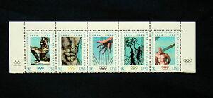 1896/1996 Vatican set OLYMPIC GAMES stamps MNH centenary Athens Atlanta