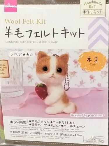 by Daiso Japan Cat Wool Felt Kit