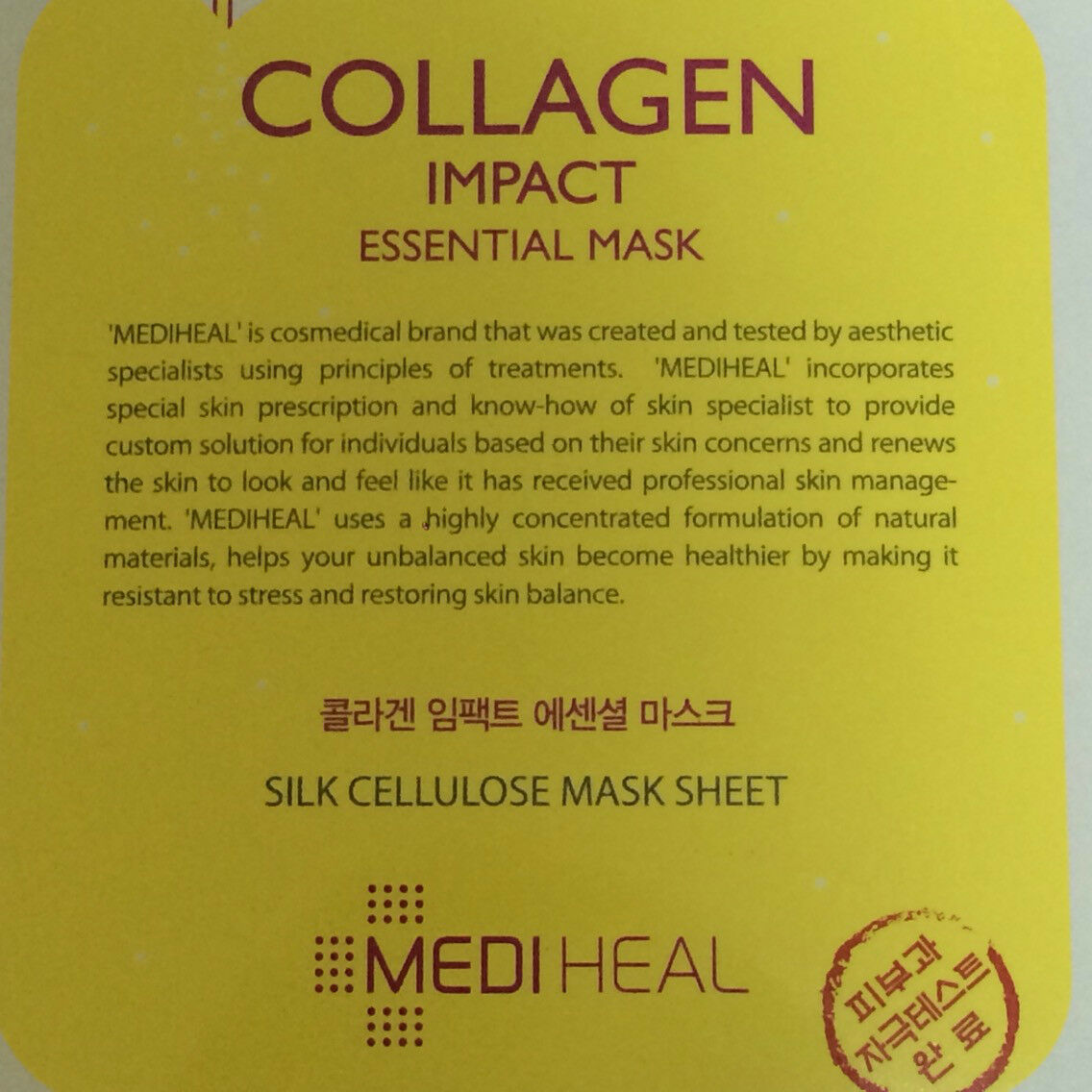 Mediheal Collagen Impact Essential Mask 25ml X 5pcs Ebay Norton Secured Powered By Verisign