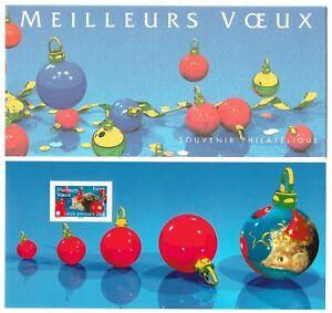 Timbres-France-Bloc-Souvenir-2007-N-25-Meilleurs-Voeux