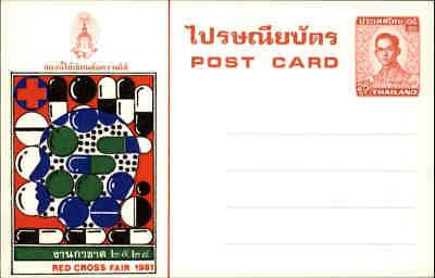"""Sonderausgabe """"red Cross Fair 1981"""" Mangelware GüNstig Einkaufen Asien Postkarten Ganzsache Thailand 25 St Ansichtskarten"""