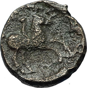 Philip-II-359BC-Olympic-Games-HORSE-Race-WIN-Macedonia-Ancient-Greek-Coin-i67938