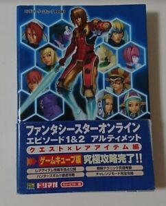 Phantasy-Star-Online-Episode-1-amp-2-Ultimate-Quest-x-Rare-Item-Book-online