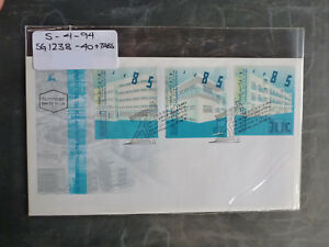 1994-ISRAEL-ARCHITECTURE-IN-TEL-AVIV-SET-3-STAMPS-W-TAB-FIRST-DAY-COVER