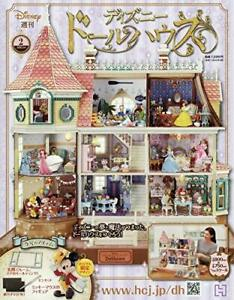 Disney-Mickey-Minnie-doll-house-kit-1-20-scale-vol-2-Hachette-Japan-limited