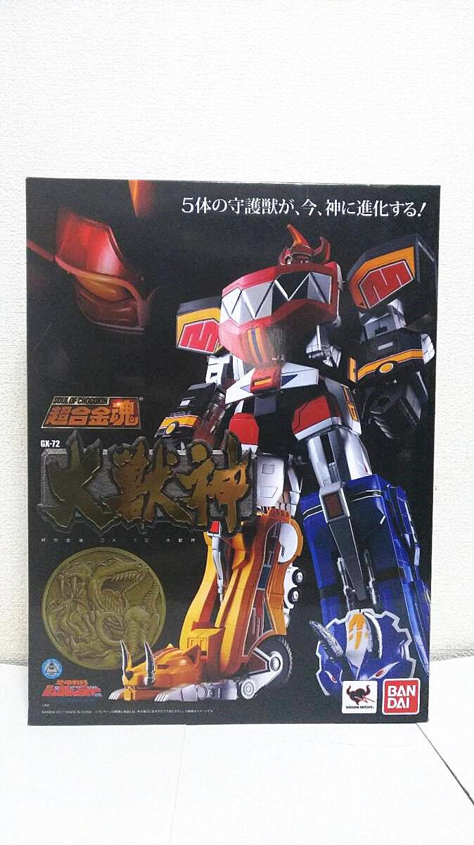 Soul of Chogokin Kyouryuu Sentai Zyuranger GX-72 DAIZYUZIN Figure Power Rang