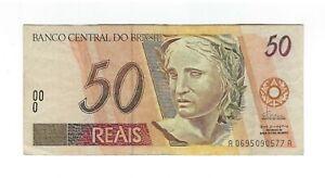 50-reais-Bresil-1994-c309-p-246a-Serie-AA-First-Variety-Brazil-billet