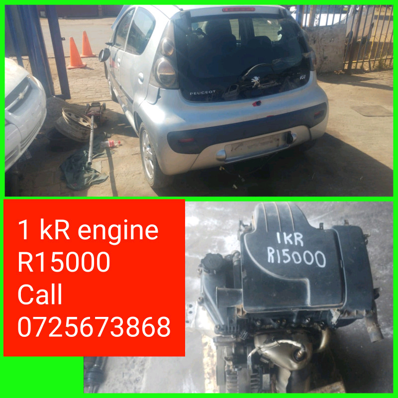 Toyota 1KR engine R15000