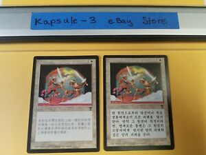 2x-Honorable-Passage-FBB-Foreign-Black-Border-Visions-MTG-Magic-Cards