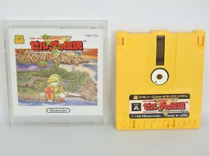 LEGEND-OF-ZELDA-1-No-Instruction-Nintendo-Famicom-Disk-Japan-Game-dk