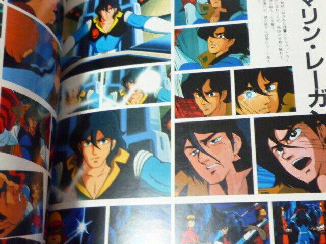 Space Warrior Baldios Art Book Roman Album Deluxe Anime From Japan