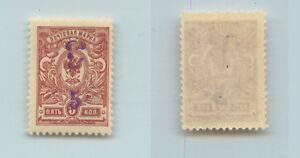 Armenia-1920-SC-123a-mint-rta9735