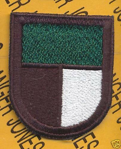 1st Special Operations Cmd Airborne SOCOM flash patch D