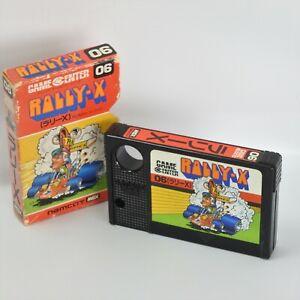 MSX-RALLY-X-Rally-X-No-Instruction-0975-msx