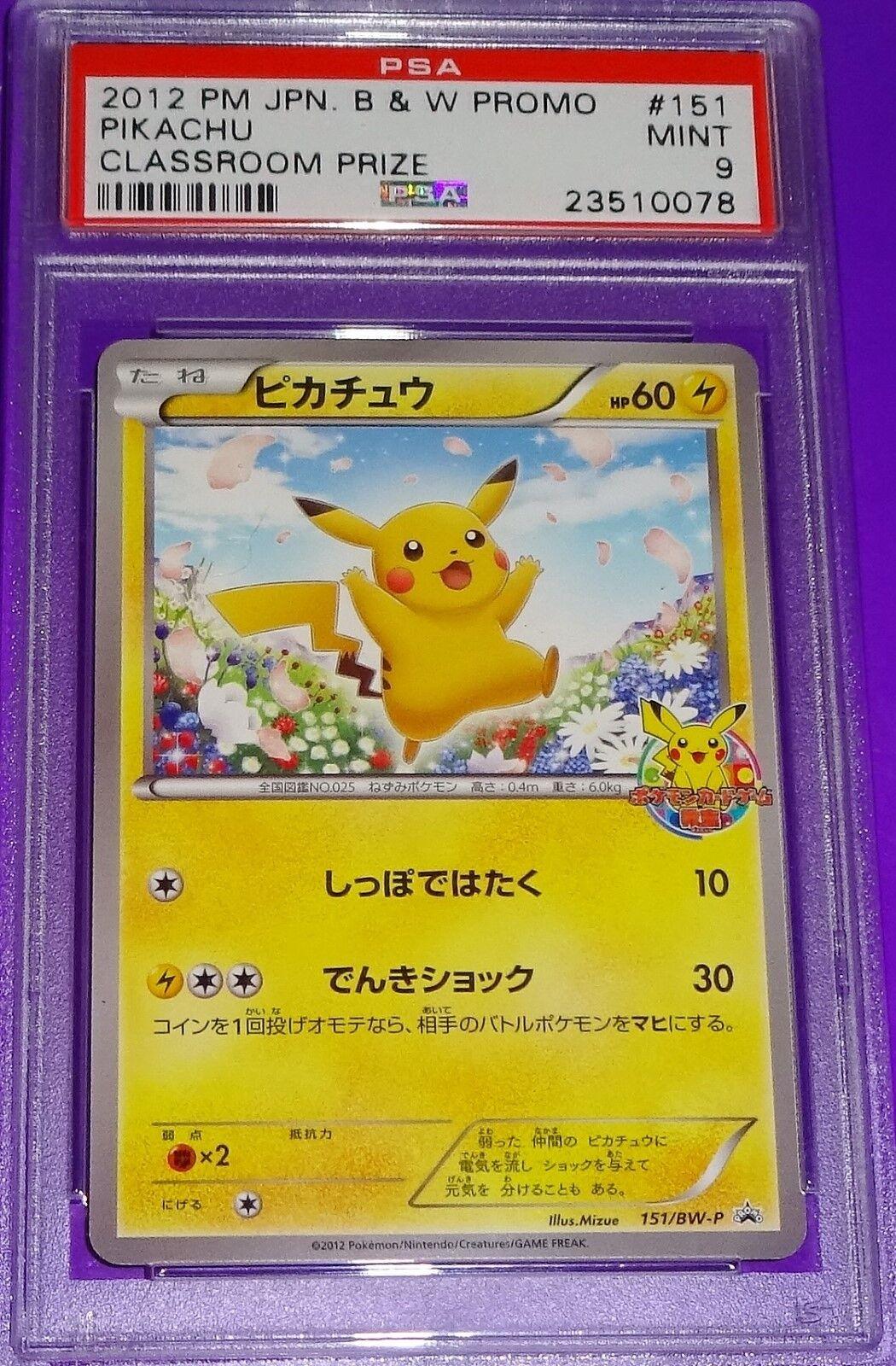 Pokemon Pikachu Japanese Classroom Prize B&W Promo Psa 9
