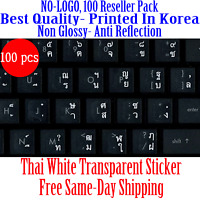 Thai Keyboard Sticker White Letters Transparent Reseller 100 Pack Deal